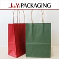Fabricante directo de venta de diversos de kraft bolsa de papel personalizado de diseño libre de regalo barato bolso de lazo/cordón mochila