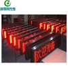 dot matrix moving sign \ window moving message signs \ moving led display screen sign