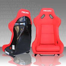RECARO Racing Bucket Seats/RECARO Seats MJ large/FRP