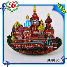 SG0106 Moscow Souvenir Felt Fridge Magnet