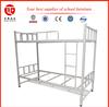 modern twin full metal bunk bed cheap bunk beds
