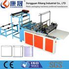 Plastic nylon bag bottom sealing machine production line