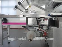 wallpaper packing machine,a4 paper packing machine CCP-HP320F