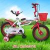 mountain bike/mountain bicycle/mountain cycling,red kids bike