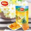 miker fresh pineapple fruit pulp