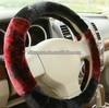 Velvet steering wheel cover
