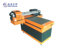 YD-6090 uv flatbed balloons printing machine/double 4 color balloons printing machine