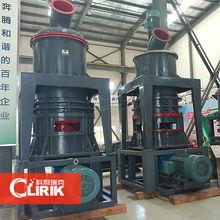 Il più professionale e affidabile mulino di macinazione di produzione/polvere di marmo macchina per la frantumazione