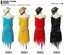 nouvelle arrivée robe de bal robes de danse de salon en chine