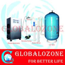 sterilization lamp,aquarium uv sterilizer