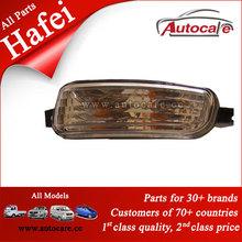 All hafei spare parts auto lamp parts HFJ6371 TURNING LIGHT HFJ3726110DD