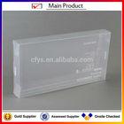 Guangzhou plastic packing box transparent garment packing box