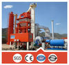 Professional manufacturer 40-320t/h asphalt recycling plant for sale