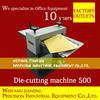 jigsaw puzzle die cutting machine MQ500 best factory price