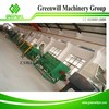 garbage recycling equipment