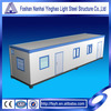 ready light steel houses open side door container