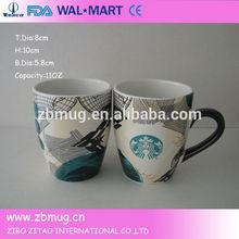 customise printing starbucks mug cup