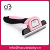 hair removal knife dog hair clipper