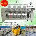 elucky 4 tête machine à broder dahao machine à broder avec le logiciel