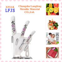 Germany style knife set royalty line knife set fashion design printing handle white knife set