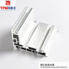 L shape Aluminum extrusion profile