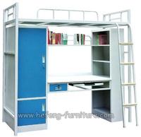 Combination Bookcase