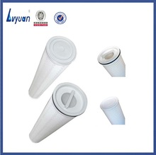 POWER PLANT WASTEWATER PALL HIGH FLOW WATER FILTER