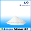 high quality chemical adhesive cellulose hec hydroxyethyl cellulose similar to tylose for construction