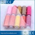 made in china de poliéster bordado thread máquina