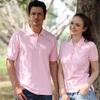 china design cheap high quality couple polo shirt