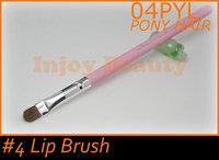 normal beauty accessory (04PYL-P)