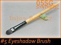 normal alunimum ferrule cosmetic makeup brush (05SG-N)