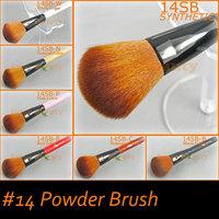 normal wholesale cosmetic makeup brush (14SB-6)