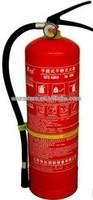 ABC Portable Dry Powder Fire Extinguisher