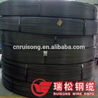 steel wire(pc wire) for prestressed concrete
