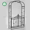 Antique Outdoor furniture Metal Foldable Flower rose Garden Arch with Gate