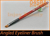 normal artist cosmetic makeup brush (04SBA-C)