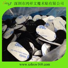 25mm white hook loop velcro tape/magic tape/hook and loop velcro