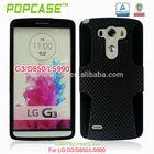 combo case for lg g3