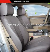 New design high quality PVC car seat cover
