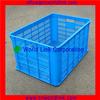 Blue Stackable Plastic Milk Crate For Sale