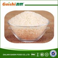 medium grain California calrose rice