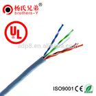 factory price good quality utp cat5e 4pr utp flat cable telephone cable dubai wholesale market