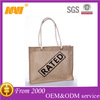 Good quality jute shopping bag wholesale