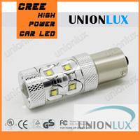 high power car led bulbs 50w epistar 1157 for back-up light,brake light UX-7G-1157HW-50W