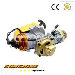 mini pocket bike 49cc engine complete