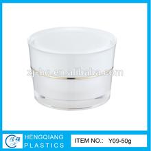 50g Elegant Round Acrylic Cosmetic Jars, White Cream Jars
