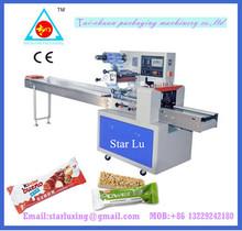 Cereal bar / nut bar / peanut bar packing machine TCZB-250B(Upgrade edition)