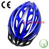 low price inmold bike helmet, cheap in-mold helmet, economical inmould cycling helmet