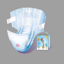 Experienced baby diaper manufacturer looking for long term partners in pakistan